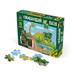 """Unibora (228264) - """"Brachiosaurus"""" - 70 piezas"""
