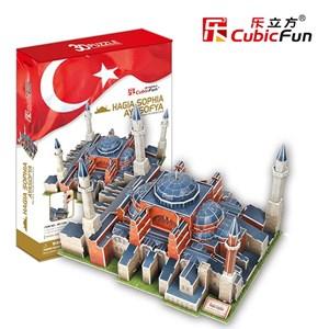 "Cubic Fun (MC134H) - ""Turkey, Istanbul, St. Sophia Basilica"" - 225 piezas"