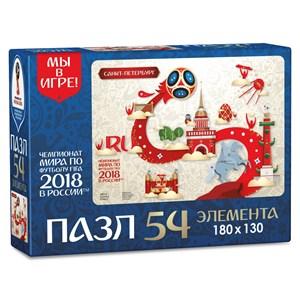 "Origami (03778) - ""Saint Petersburg, Host city, FIFA World Cup 2018"" - 54 piezas"