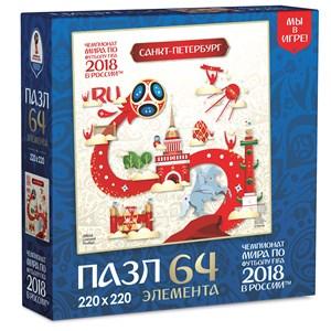 "Origami (03880) - ""Saint Petersburg, Host city, FIFA World Cup 2018"" - 64 piezas"