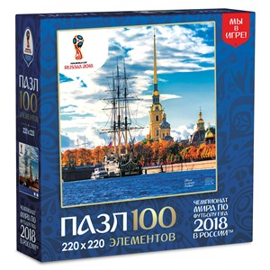 "Origami (03797) - ""Saint Petersburg, Host city, FIFA World Cup 2018"" - 100 piezas"