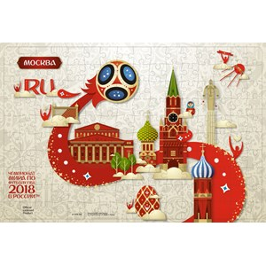 "Origami (03808) - ""Moscow, Host city, FIFA World Cup 2018"" - 360 piezas"