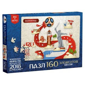 "Origami (03810) - ""Volgograd, Host city, FIFA World Cup 2018"" - 160 piezas"