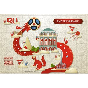 "Origami (03811) - ""Ekaterinburg, Host city, FIFA World Cup 2018"" - 160 piezas"