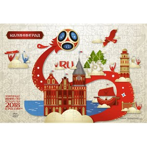 "Origami (03813) - ""Kaliningrad, Host city, FIFA World Cup 2018"" - 160 piezas"