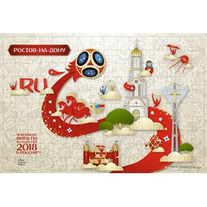 "Origami (03814) - ""Rostov-on-Don, Host city, FIFA World Cup 2018"" - 160 piezas"