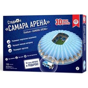 """IQ 3D Puzzle (16558) - """"Stadium Samara Arena"""" - 150 piezas"""