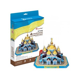 "Cubic Fun (MC130H) - ""St. Michael's Golden-Domed Monastery"" - 131 piezas"
