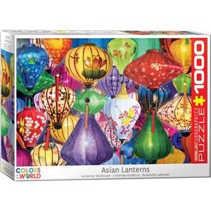 "Eurographics (6000-5469) - ""Asian Lanterns"" - 1000 piezas"