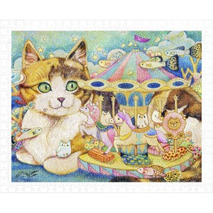 "Pintoo (h2152) - Cotton Lion: ""Merry-Go-Round"" - 500 piezas"
