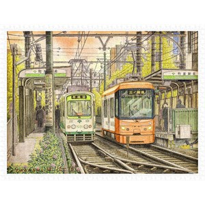 "Pintoo (h2118) - Tadashi Matsumoto: ""The Changing of Times"" - 1200 piezas"