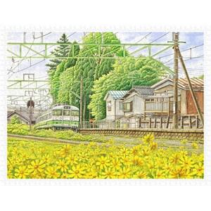 "Pintoo (h2161) - Tadashi Matsumoto: ""Scattering Brilliance"" - 1200 piezas"