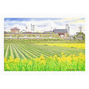 "Pintoo (h2139) - Tadashi Matsumoto: ""Early Summer"" - 600 piezas"