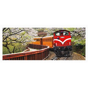 """Pintoo (h1483) - """"Forest Train in Alishan National Park"""" - 1000 piezas"""