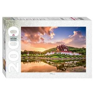 """Step Puzzle (84036) - """"Chiang Mai Royal Park"""" - 2000 piezas"""