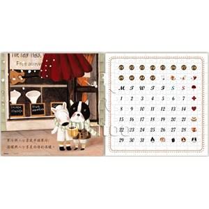 """Pintoo (h1713) - """"Calendar Showpiece, Half"""" - 200 piezas"""