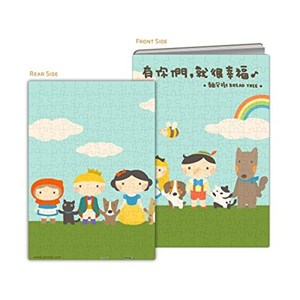 "Pintoo (y1018) - ""Puzzle Cover, Happiness & Friendship"" - 329 piezas"