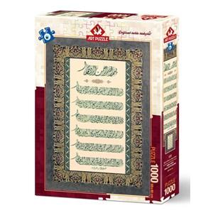 "Art Puzzle (4229) - ""Ayatul Kursi and Evil Eye Prayer"" - 1000 piezas"