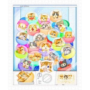 "Pintoo (h1993) - Kayomi Harai: ""Kittens in Capsule Machine"" - 500 piezas"