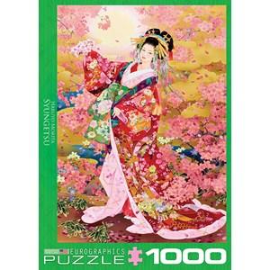 """Eurographics (6000-0984) - Haruyo Morita: """"Syungetsu, Pink Cherry Blossoms"""" - 1000 piezas"""